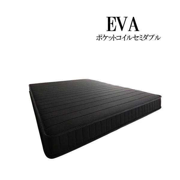 【お買い物マラソンで使える1,000円OFFクーポン】 圧縮ロールパッケージ仕様のマットレス EVA エヴァ ポケットコイル セミダブル  (UF1)