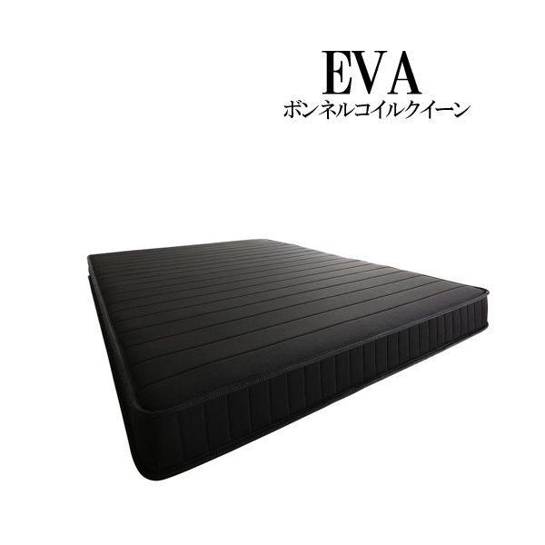 【お買い物マラソンで使える1,000円OFFクーポン】 圧縮ロールパッケージ仕様のマットレス EVA エヴァ ボンネルコイル クイーン  (UF1)