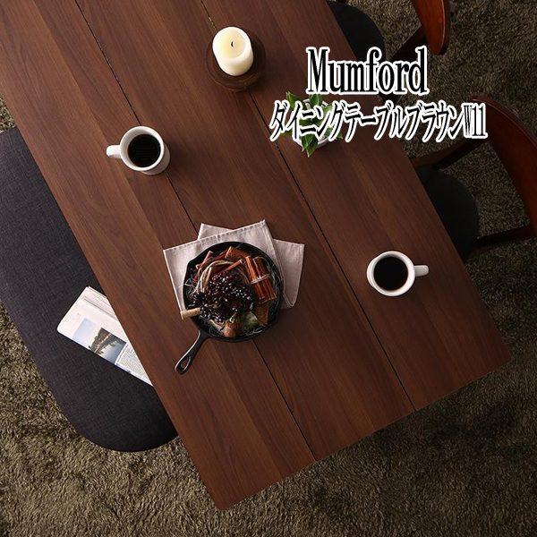 【スーパーSALE 2,000円OFFクーポン】 カフェ ヴィンテージ ダイニング Mumford マムフォード ダイニングテーブル ブラウン W115 (UF1)