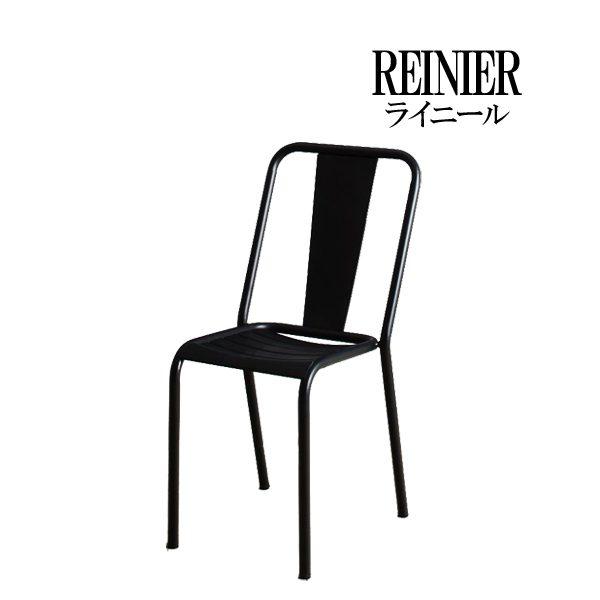 (UF) スタッキングスチールチェア REINIER ライニール (UF1)