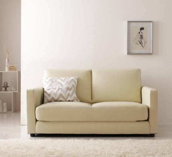(UF) ソファ ベッド ソファベッド 簡単 スタイリッシュ 一人暮らし モダンデザインソファベッド Loiseau ロワゾ 1.5P (UF1)