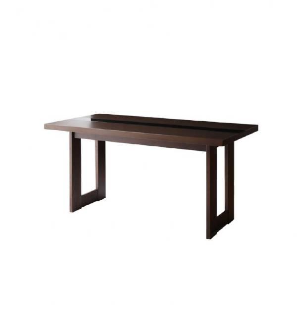 (UF) アーバンモダンデザインダイニング MODERNO モデルノ/ウッド×ブラックガラスダイニングテーブル(W150)  【初売り】