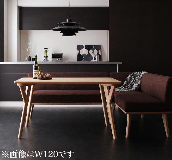 (UF) モダンデザインリビングダイニング ARX アークス 3点セット(テーブル+ソファ1脚+アームソファ1脚) 右アーム W140 (UF1)