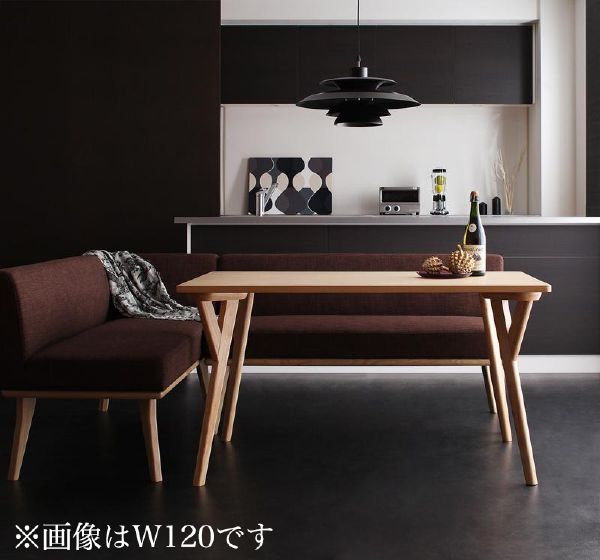 (UF) モダンデザインリビングダイニング ARX アークス 3点セット(テーブル+ソファ1脚+アームソファ1脚) 左アーム W140 (UF1)