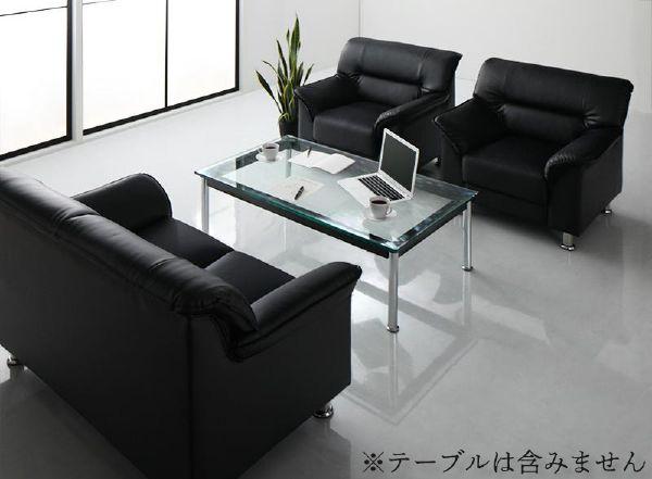 (UF) セットが選べるモダンデザイン応接ソファセット シンプルモダンシリーズ BLACK ブラック ソファ3点セット 1P×2+2P (UF1)