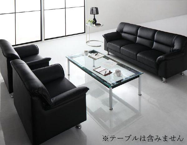 (UF) セットが選べるモダンデザイン応接ソファセット シンプルモダンシリーズ BLACK ブラック ソファ3点セット 1P×2+3P (UF1)