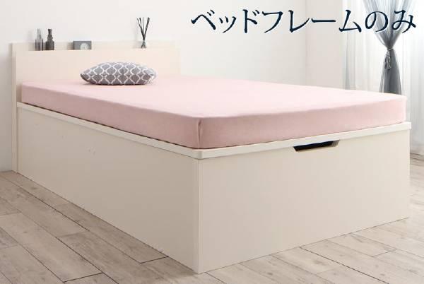 (UF) クローゼット感覚ガス圧式跳ね上げベッド aimable エマーブル ベッドフレームのみ 縦開き セミシングル レギュラー丈 深さグランド (UF1)