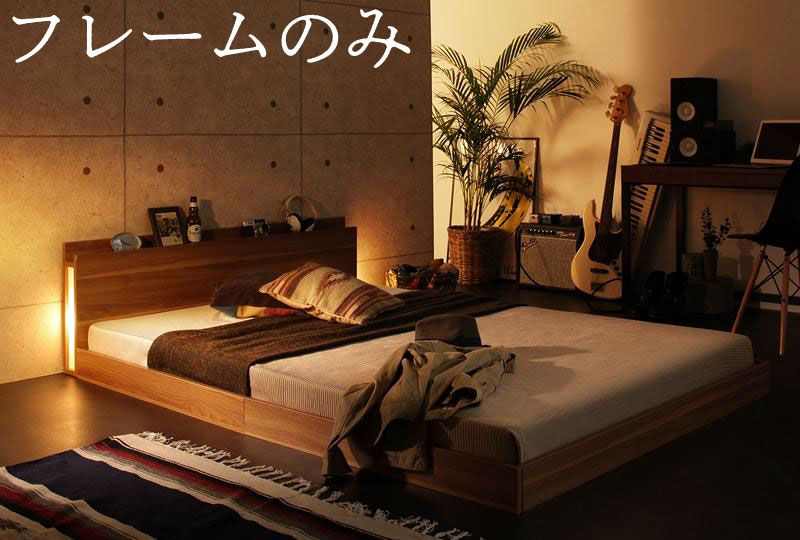 (UF) 新生活おすすめの10億円売れたフロアベッドシリーズ ベッドフレームのみ モダンライト・コンセント付 シングル  (UF1)