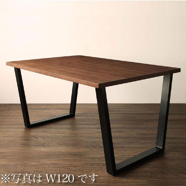 (UF) ヴィンテージスタイル・リビングダイニング CISCO シスコ ダイニングテーブル W150  【初売り】