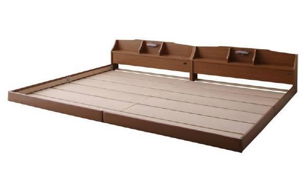 (UF) 親子で寝られる収納棚・照明付き連結ベッド JointFamily ジョイント・ファミリー ベッドフレームのみ ワイドK240(SD×2)  (UF1)