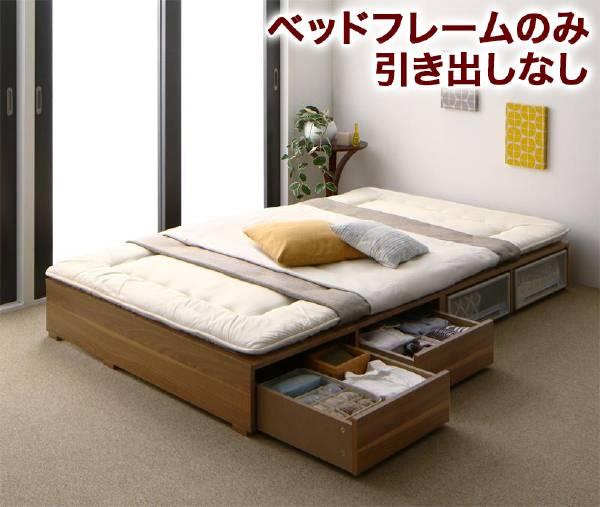 (UF) 布団で寝られる大容量収納ベッド Semper センペール ベッドフレームのみ 引き出しなし ロータイプ シングル  (UF1)