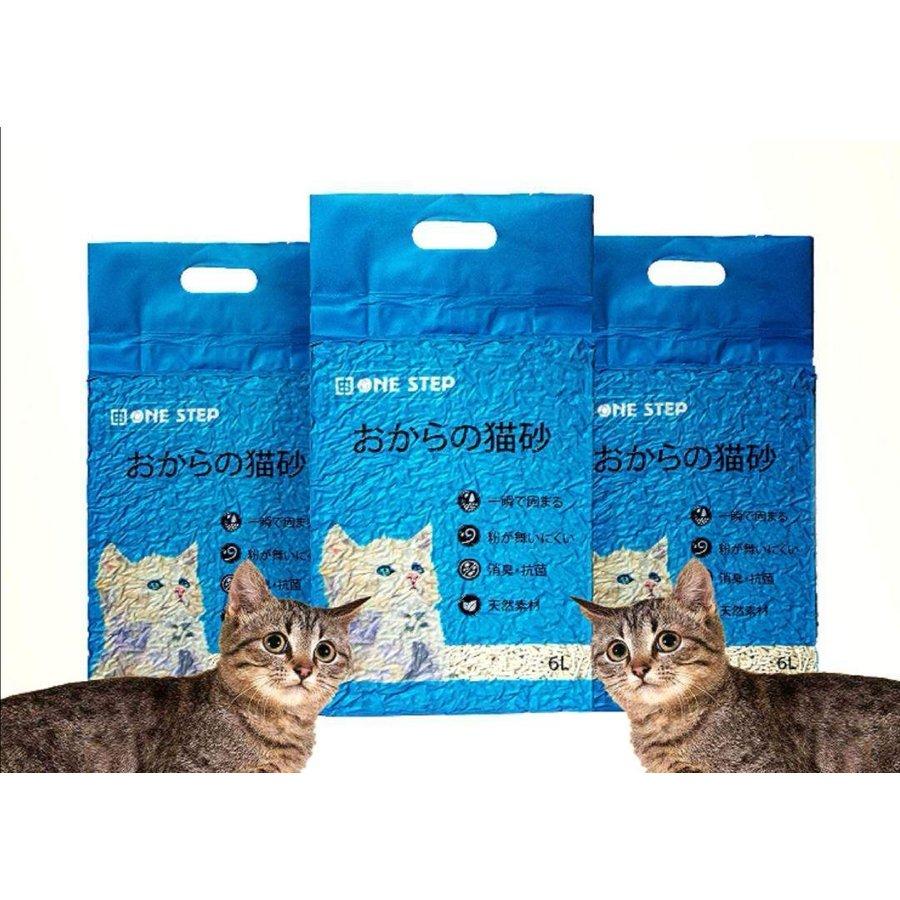 高品質 低単価より良い物をご提供致します! 猫砂 おから トイレに流せる 16袋セット 飛び散り防止 天然素材 消臭 抗菌 1年保証付き #731