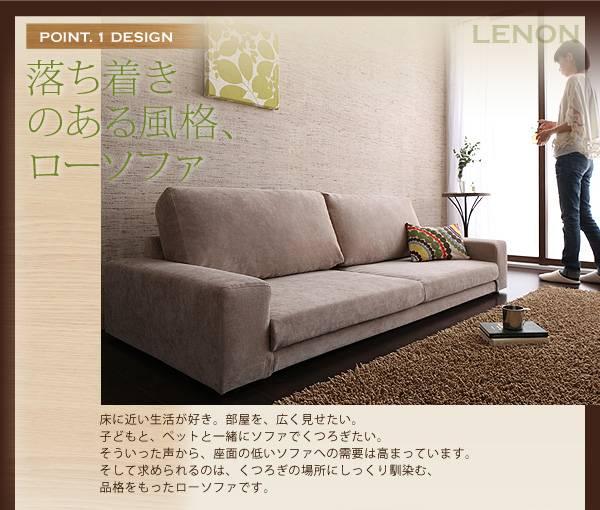 Stupendous Three Sofa Cover Ring Floor Sofa Lenon Lennon Sofas Hook Ibusinesslaw Wood Chair Design Ideas Ibusinesslaworg