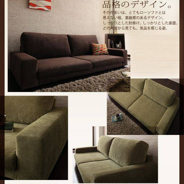 Awesome Three Sofa Cover Ring Floor Sofa Lenon Lennon Sofas Hook Ibusinesslaw Wood Chair Design Ideas Ibusinesslaworg