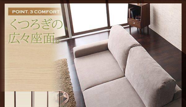 Marvelous Three Sofa Cover Ring Floor Sofa Lenon Lennon Sofas Hook Ibusinesslaw Wood Chair Design Ideas Ibusinesslaworg