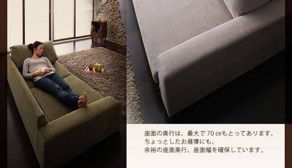 Excellent Three Sofa Cover Ring Floor Sofa Lenon Lennon Sofas Hook Ibusinesslaw Wood Chair Design Ideas Ibusinesslaworg