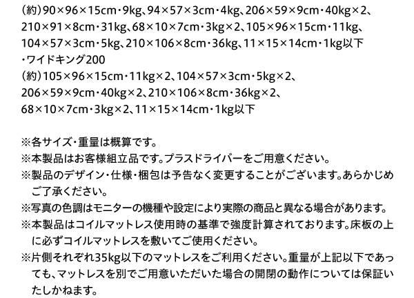 お客様組立モダンライト大型跳ね上げ収納ベッドNataliyaナターリヤマルチラススーパースプリングマットレス付き縦開きクイーン(SS×2)深さラージ