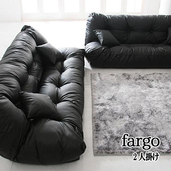 (UL) フロアリクライニングソファ Fargo ファーゴ 2P 【スーパーSALE 1,000円OFFクーポン】
