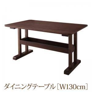 (UL)レイアウト自在ヴィンテージデザインダイニング Calvin カルヴァン ダイニングテーブル W130(UL1)