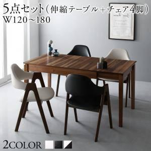 (UL) 天然木ウォールナット材モダンデザイン伸縮式ダイニング Monoce モノーチェ 5点セット(テーブル+チェア4脚) W120-180(UL1)