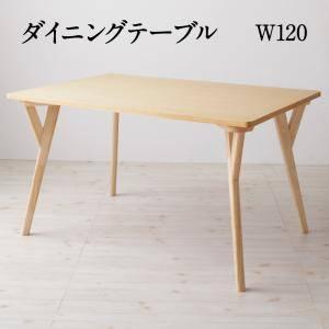 (UL) ポケットコイルリビングダイニング Edd エド ダイニングテーブル W120 (UL1)
