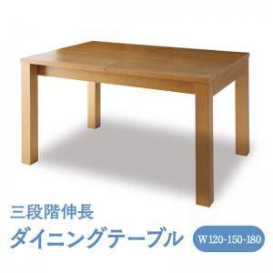(UL)伸縮式テーブル 回転チェア ダイニング Sual スアル ダイニングテーブル W120-180(UL1)