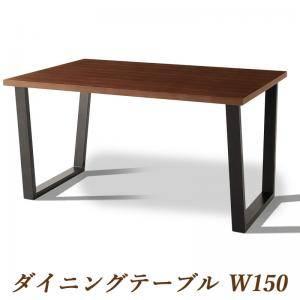 (UL)座り心地にこだわったポケットコイルリビングダイニング Reymart レイマート ダイニングテーブル W150(UL1)
