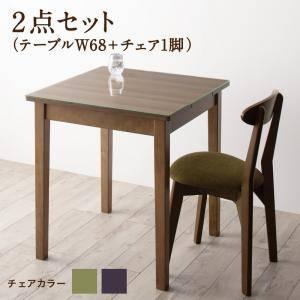 (UL) ガラスと木の異素材MIXモダンデザインダイニング Wiegel ヴィーゲル 2点セット(テーブル+チェア1脚) W68(UL1)