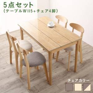 (UL) ガラスと木の異素材MIXモダンデザインダイニング Noines ノイネス 5点セット(テーブル+チェア4脚) W115(UL1)