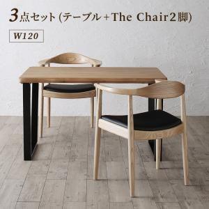 (UL) 天然木オーク無垢材の高級デザイナーズダイニング The OA ザ・オーエー 3点セット(テーブル+チェア2脚) W120(UL1)