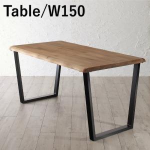 年中快適 北欧モダンデザイン リビングダイニングセット Laven レーヴン ダイニングテーブル W150