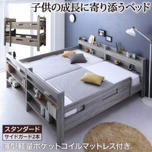 (UL) 2段ベッドにもなるワイドキングサイズベッド Greytoss グレイトス 薄型軽量ポケットコイルマットレス付き スタンダード ワイドK200【初売り】
