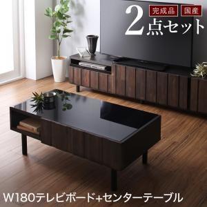 国産完成品 古木風リビングシリーズ Vetum ウェトゥム 2点セット(180ローボード+センターテーブル)