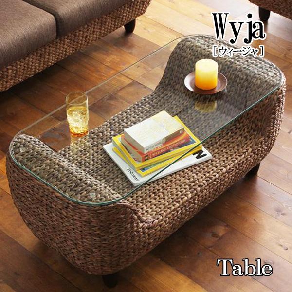 (UL)ウォーターヒヤシンスシリーズ Wyja ウィージャ テーブル(UL1)