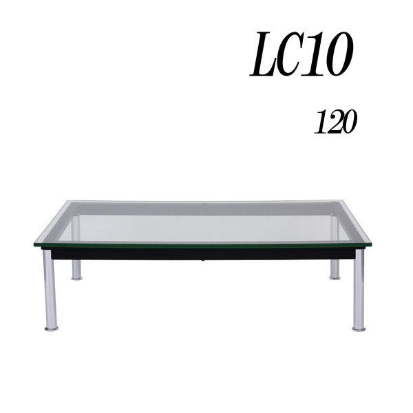 【お買い物マラソンで使える2,000円OFFクーポン】 ル・コルビジェ テーブル LC10 120(UL1)