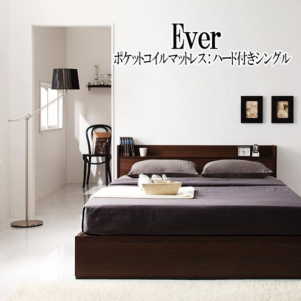 (UL) コンセント付き収納ベッド Ever エヴァー ポケットコイルマットレス:ハード付き シングル【お買い物マラソン1,000円OFFクーポン】