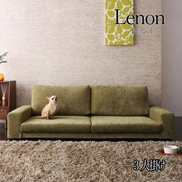 Phenomenal Three Sofa Cover Ring Floor Sofa Lenon Lennon Sofas Hook Ibusinesslaw Wood Chair Design Ideas Ibusinesslaworg