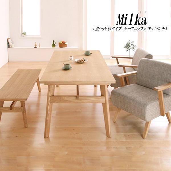 (UL) 新生活応援 ダイニングテーブル 天然木北欧スタイル ソファダイニング Milka ミルカ 4点セット(Aタイプ:テーブル ソファ1P×2 ベンチ) ソファ ソファー dining 食卓セット(UL1)