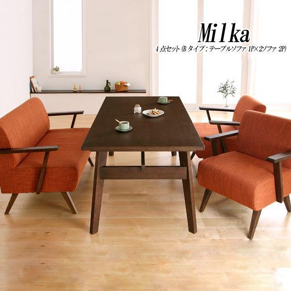 (UL) ダイニングソファー セット(Bタイプ4点:テーブル(W160)×1、ソファ1P×2、ソファ2P×1) ベージュ×ナチュラル/オレンジ×ブラウン(UL1)