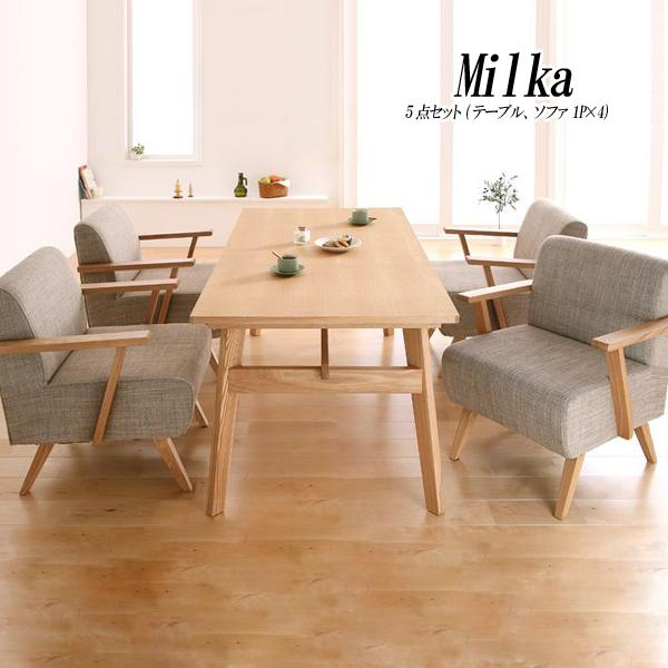 (UL) 新生活応援 ダイニングテーブル 天然木北欧スタイル ソファダイニング Milka ミルカ 5点セット(テーブル、ソファ1P×4)(UL1)