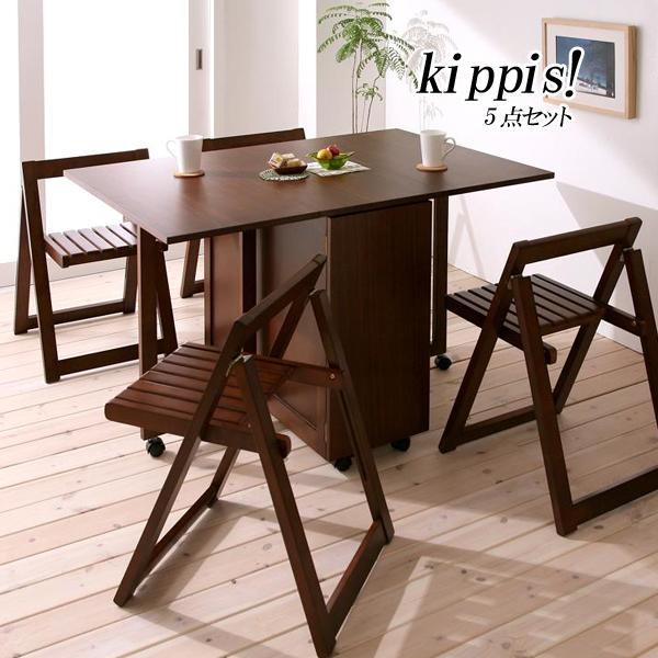 (UL) 新生活応援 ダイニングテーブル 天然木バタフライ伸長式収納ダイニング kippis! キッピス 5点セット ダイニングセット (UL1)