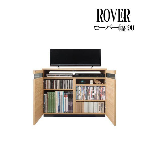 (UL)カウンター下収納にもなる薄型ハイタイプテレビボード ROVER ローバー 幅90(UL1)