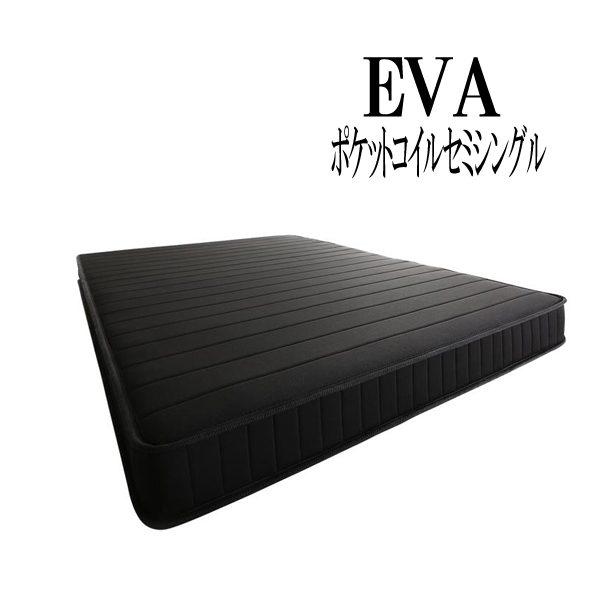 (UL) 圧縮ロールパッケージ仕様のマットレス EVA エヴァ ポケットコイル セミシングル【お買い物マラソンで使える1,000円OFFクーポン】