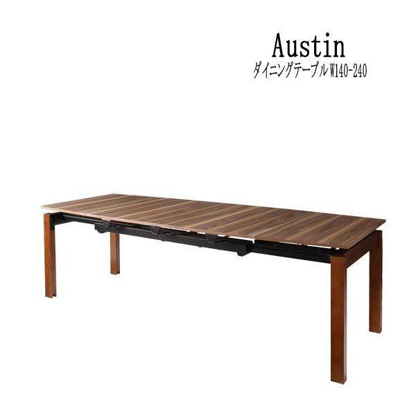 (UL)天然木ウォールナット材 ハイバックチェア ダイニング Austin オースティン ダイニングテーブル W140-240(UL1)