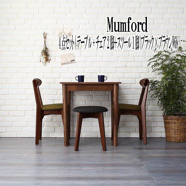 (UL) カフェ ヴィンテージ ダイニング Mumford マムフォード 4点セット(テーブル+チェア2脚+スツール1脚) ブラック×ブラウン W68(UL1)