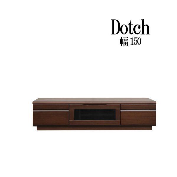 (UL) 完成品シンプルデザインテレビボード Dotch ドッチ 幅150(UL1)
