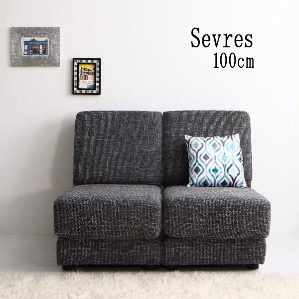 (UL) モダンデザインソファベッド Sevres セーヴル 100cm 【スーパーSALE 1,000円OFFクーポン】