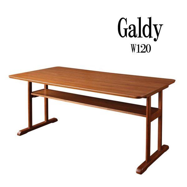 (UL)ファミリー向け 棚付き ソファダイニング Galdy ガルディ ダイニングテーブル W120(UL1)