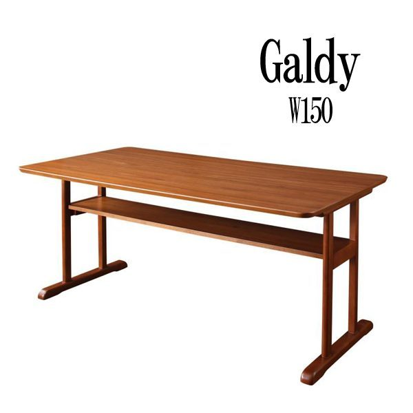 (UL)ファミリー向け 棚付き ソファダイニング Galdy ガルディ ダイニングテーブル W150(UL1)