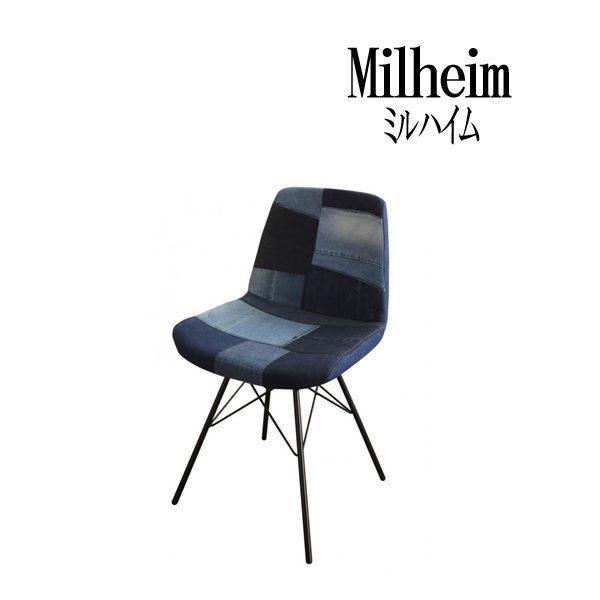 (UL) パッチワーク柄デニム地デザインチェア Milheim ミルハイム 【スーパーSALE 1,000円OFFクーポン】